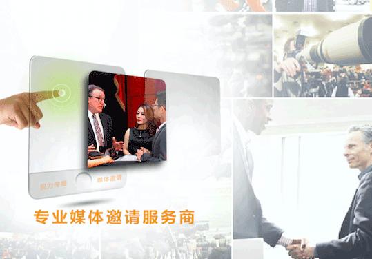 上海銳力傳播介紹